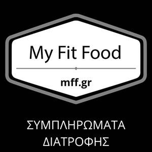 My Fit Food - Συμπληρώματα Διατροφής